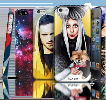 iphone5_cases-c83b241b1b9acac7f813a26c085007b9